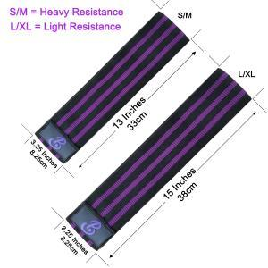 Light Heavy Fabric Elastic Resistance Hip Circle Bands Both sizes side by side with measurements