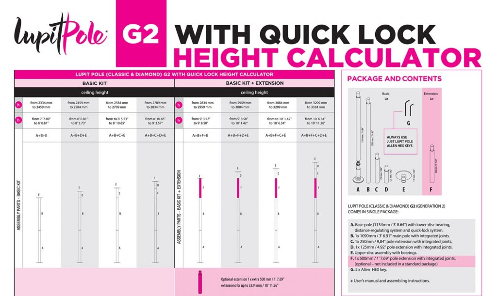 Lupit Pole Quick Lock Height Chart